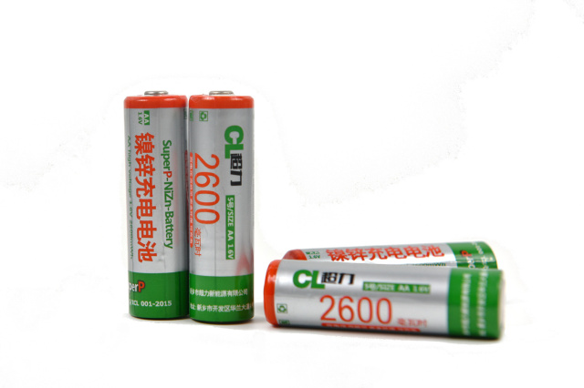 智能指纹锁充电电池套装1.6V2600mAh